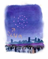 Bay_tokyo_the_fireworks_exhibitio_2