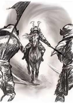 The_samurai_3_2