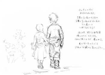 2011_3_12re_2