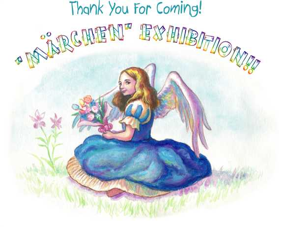 Marchen_2009_thank_you_for_coming_2